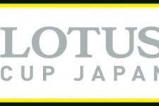LotusCupJapanLogo_CMYK
