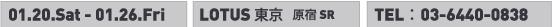 tokyo_harajuku