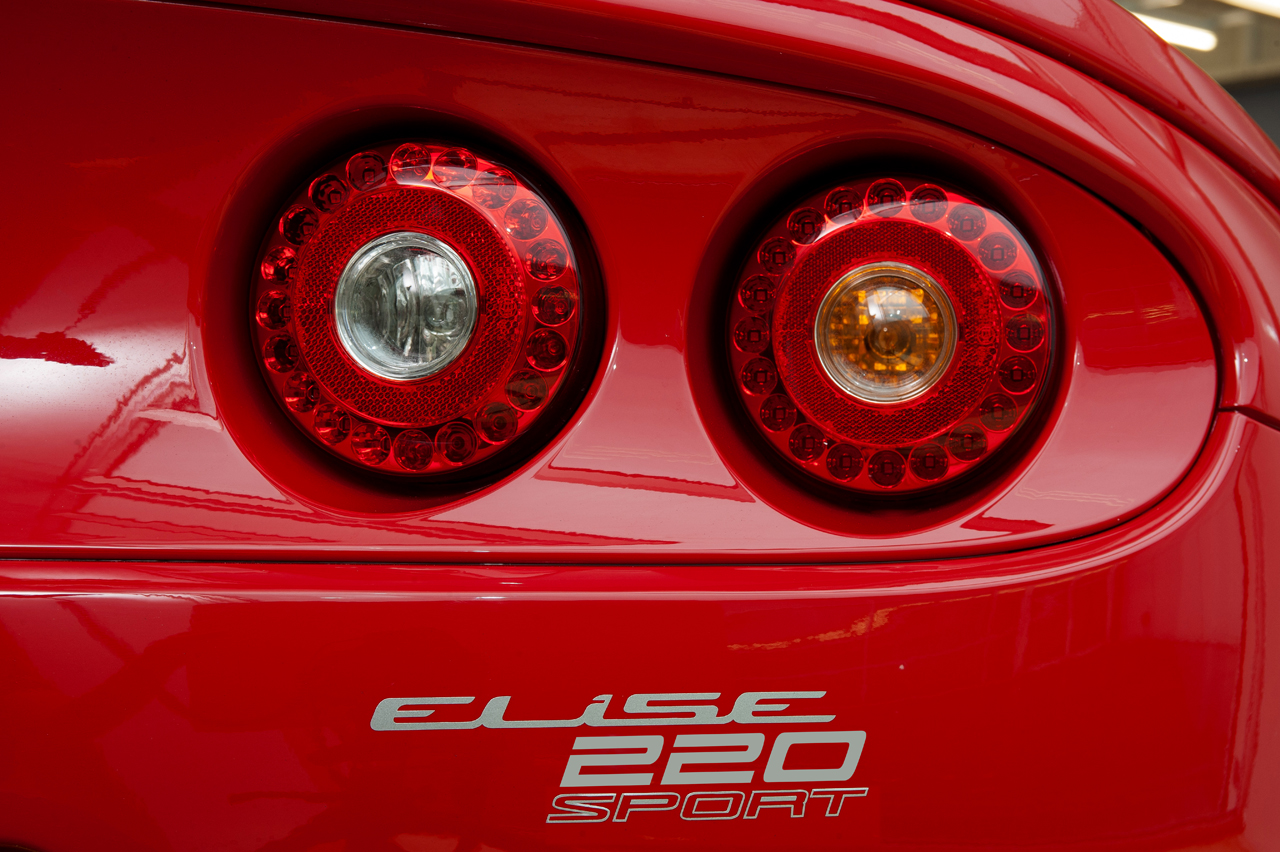 Elise Sport 220 rear light detail