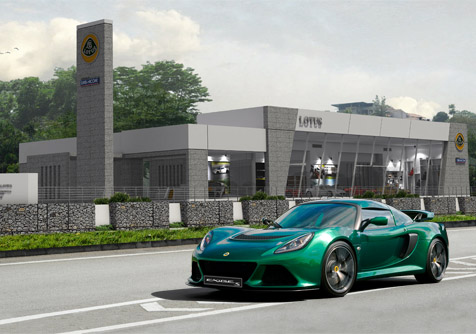 New Lotus Dealership 2015