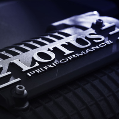 Exige S Engine cover