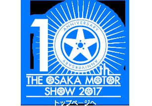 2017_logo_img